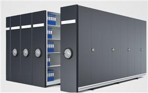 Compact Shelving Systems